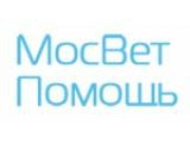 МосВетПомощь - Ветеринар на дом - 1/1