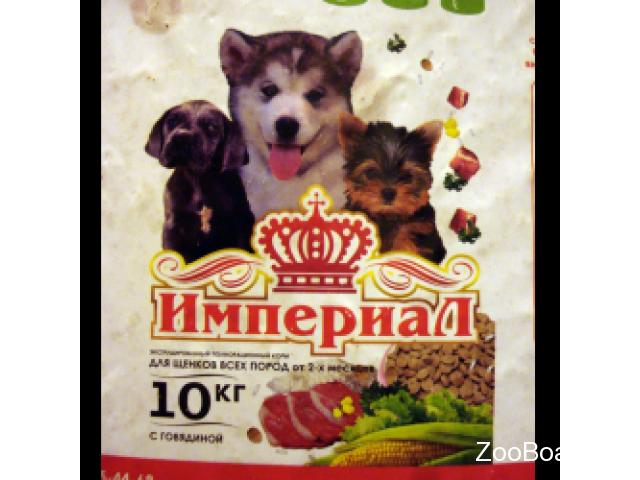 """Корм для собак """"ИМПЕРИАЛ-АС"""" в Москве - 2/4"""